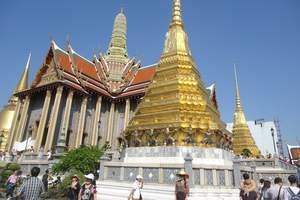 重庆到泰国曼谷旅游_曼谷芭堤垭六日游_重庆到曼谷机票_酒店