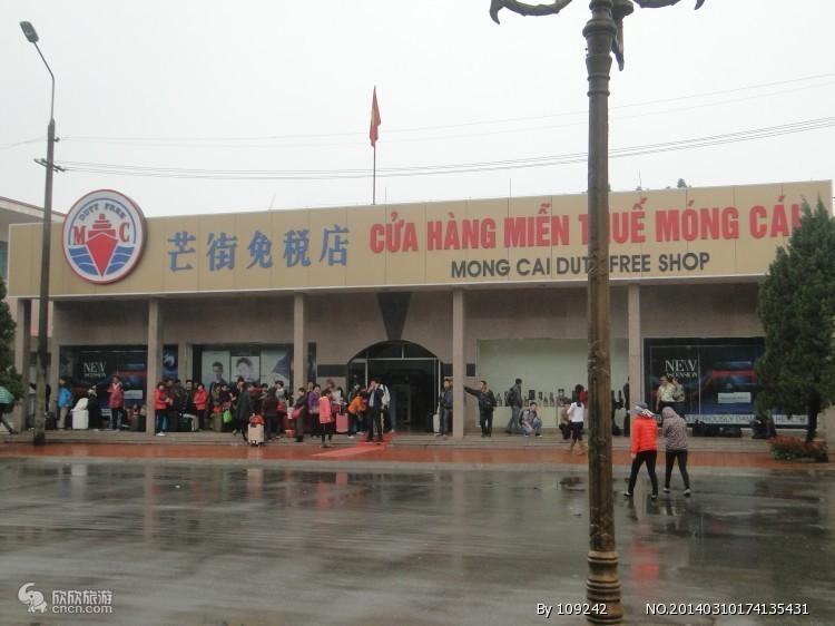 南宁到越南芒街品质一日游(纯玩、通行证出境)