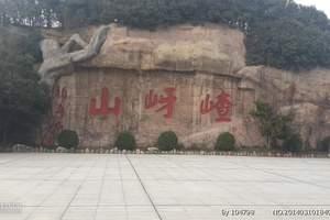 嵖岈山一日游丨郑州到嵖岈山旅游线路丨郑州到驻马店嵖岈山旅游
