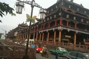 广元到雅安碧峰峡旅游|广元旅行社到雅安碧峰峡上里古镇线路