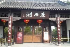 青岛去华东旅游推荐 青岛去华东五市+扬州双飞五日游