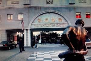 保定到天津曹庄花卉市场、小吃街、服装街、古玩街一日游