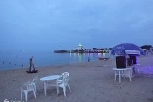 沈阳到营口北海旅游团_北海浴场在哪、沈阳到北海两日游