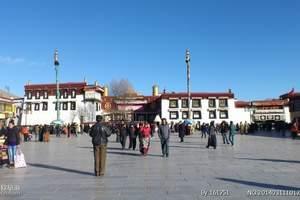 夏季北京去拉萨旅游大概多少钱 西藏、拉萨、林芝卧飞9天