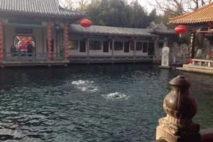 【北京去济南旅游哪里好玩】泰山观日出曲阜济南趵突泉双动四日游