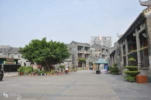 广州有什么好玩的地方 广州著名的旅游景点 广州一日旅游团