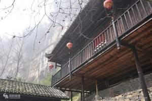 衡阳周边游 千家峒瀑布、上甘棠古村、勾兰瑶寨、女书园汽车二日
