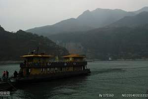 武汉到长江三峡、重庆上水 3日游