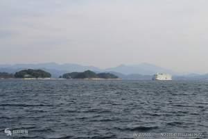 上海到杭州旅游上海到杭州千岛湖二日游 旅游攻略 报价 免费接