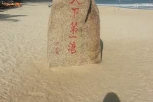 【玩海达人---海域18°】萍乡到海南三亚一地五天四晚豪华游