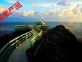 海南三亚完美海岸五日游,西岛、亚龙湾天堂森林公园激情5天游