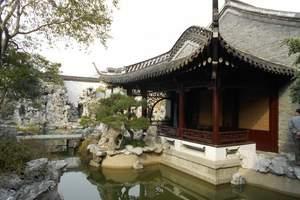 华东旅游推荐 青岛去扬州、何园、溱潼古镇、溱湖湿地三日游