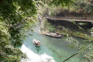 武汉到三峡旅游报价-三峡人家、清江画廊二日游