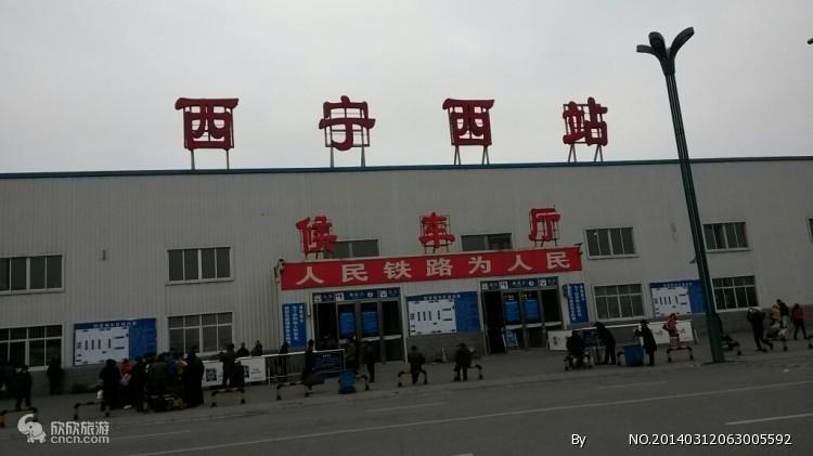 西藏旅游线路】拉萨/林芝/纳木措双卧九日游