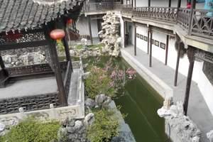 青岛到江南旅游|南京中山陵|雨花台|夫子庙|扬州何园大巴3日