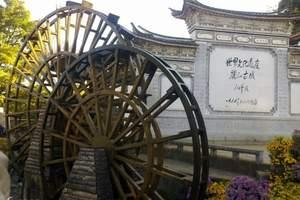 西安到大理旅游 青旅 (大理古城/洋人街)精彩云南双飞六日