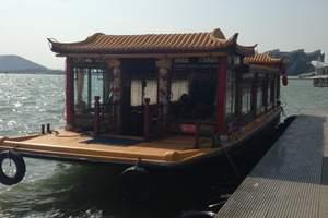 周末去哪玩?青岛到徐州云龙湖、大洞山、潘安湖水镇二日跟团游