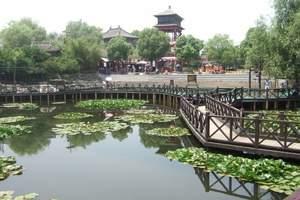 青岛到扬州瘦西湖 何园 南京中山陵三日游