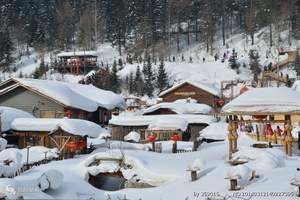 去东北旅游多少钱 雪乡、冰雪大世界、亚布力滑雪双飞5日游