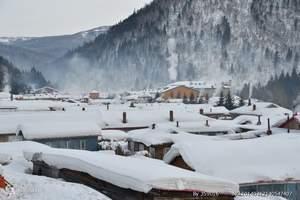 东北滑雪、双雪乡_哈尔滨、亚布力、雪地温泉、雾凇双飞6天