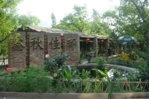西安到甘肃敦煌旅游 西安旅行社甘肃旅游 西安去甘肃双卧5日游