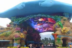 珠海海洋乐园