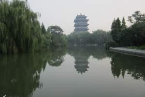 天津到大明湖旅游多少钱、台儿庄古城、红叶谷、大明湖汽车三日游