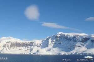 【到南极旅游费用】五星级尊享南极一地17日 去南极旅游多少钱