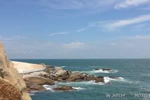汕尾红海湾 遮浪半岛 召贡峡漂流二日游 深圳公司团体旅游