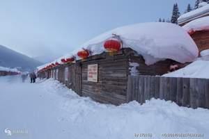 哈尔滨出发 中国雪乡、东升徒步穿越三日游-雪乡雪谷穿越线路