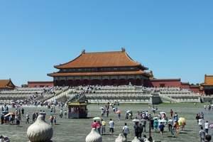 濟南去北京旅游高鐵3天-含升旗 純玩無購物山東成團到北京旅游