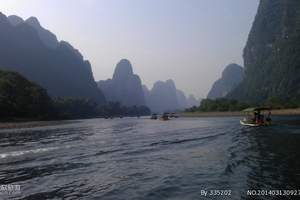 纯玩0自费:桂林漓江、阳朔、古东瀑布、银子岩、象鼻山四日