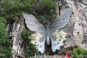 桂林三日游免费接送机