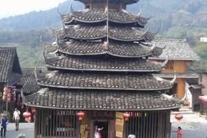 深圳飞机往返柳州文庙、宜州流河寨、下枧河游船3天2晚纯玩游