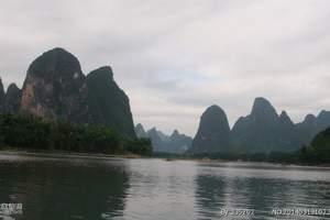桂林、大漓江、古东瀑布双飞4日|西安到阳朔旅游、高品质旅游团