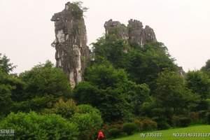 桂林旅游三天报价|桂林旅行社跟团路线|桂林三天两晚美满之旅
