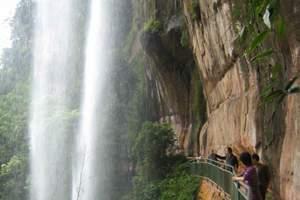 合肥出发到贵州黄果树瀑布、茅台镇、遵义双飞6日游