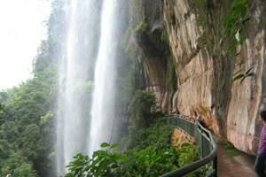 【成都到贵州赤水观瀑二日】成都去赤水旅游多少钱赤水旅游报价