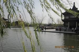 赏花 日照到扬州瘦西湖 无锡鼋头渚赏樱花 惠山古镇 定园三日