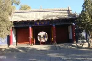 CX丝绸之路兰州出发平山湖、张掖七彩丹霞、大佛寺2日品质游