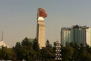 南昌红色主题教育活动_八一起义纪念馆|新四军军部旧址一日游
