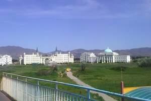 乌兰布统-阿斯哈图石林-达里湖-二连浩特-响沙湾-成吉思汗陵