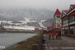 广元旅行社_组团到西岭雪山滑雪2日游_广元到西岭雪山有雪吗?