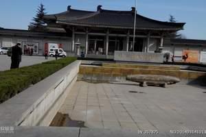 西安到陕西历史博物馆旅游线路_兵马俑、陕西历史博物馆一日游
