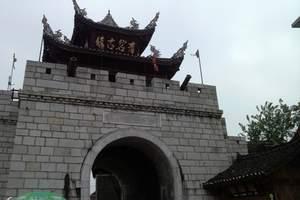 武汉出发到贵州黄果树 南江 青岩古镇双卧6日游