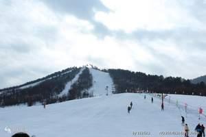 宜昌出发到神农架滑雪+温泉2日跟团游(神农架国际滑雪场)