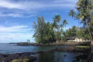 【北京到夏威夷旅游团注意事项】美国加拿大东西海岸夏威夷16日
