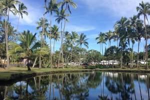 美国东西海岸、夏威夷15日全景团(成都双飞美国团购预定)