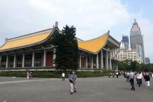 台湾旅游跟团 台湾旅游跟团线路 台湾旅游直飞8日游