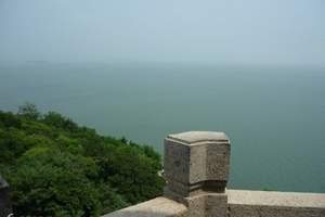 北京到葫芦岛休闲度假游_北京到葫芦岛旅游报价是多少_旅游包车